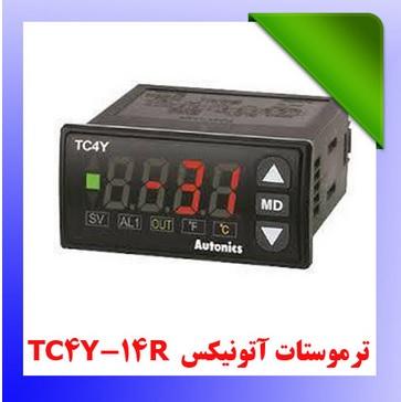 ترموستات آتونیکس TC4Y-14R