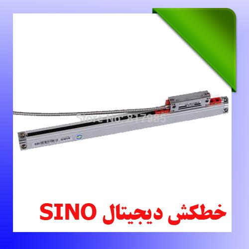 خط کش دیجیتال SINO